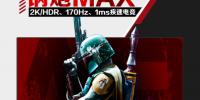 京东618预售号角吹响,网友:想要抢购的新品已经在这里预约了
