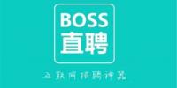 BOSS直聘崩了冲上热搜!网友:打工人太多了吧