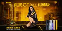 """天玑1200成最热""""游戏芯"""",轻装上阵玩游戏成为可能"""