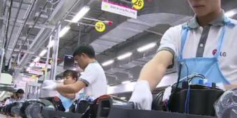 正式畫上句號!LG越南手機工廠轉型家電產品制造