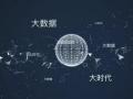 深圳公开征求意见!大数据杀熟最高罚款5000万