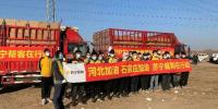 5小时急速安装50台空调,苏宁帮客增援广州防疫一线