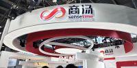 商汤科技被曝年底在港IPO 回应称不予置评