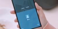 乐视超级手机新品曝光?官方:一场误会