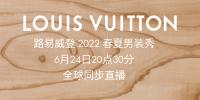 LV2022春夏男装秀首次亮相快手,3864万人围观