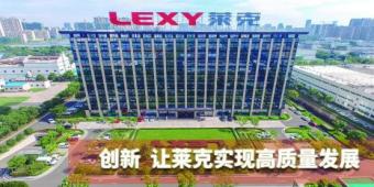 萊克瞄準新能源汽車賽道,收購上海帕捷汽車配件有限公司