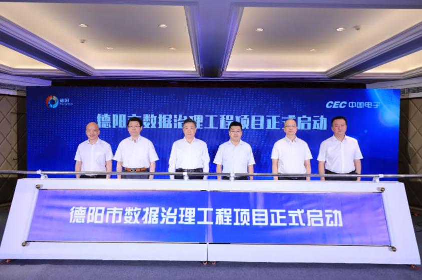 2020年IDC政务数据治理五强,中国系统的底气和雄心