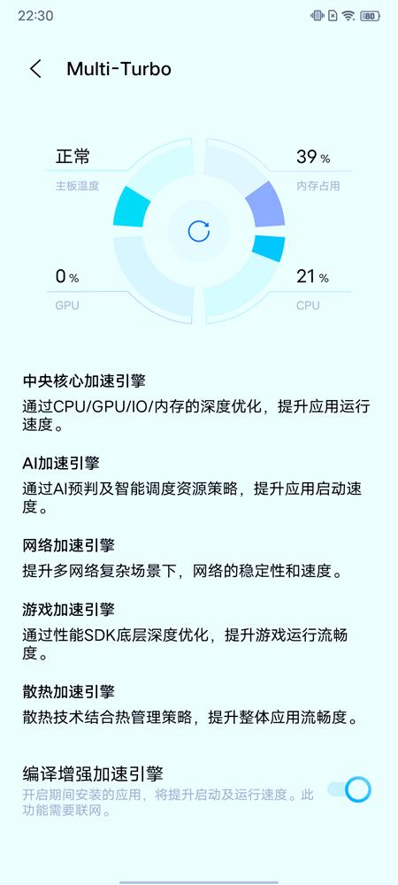 Screenshot_20210722_223016