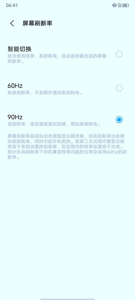 Screenshot_20210720_064138