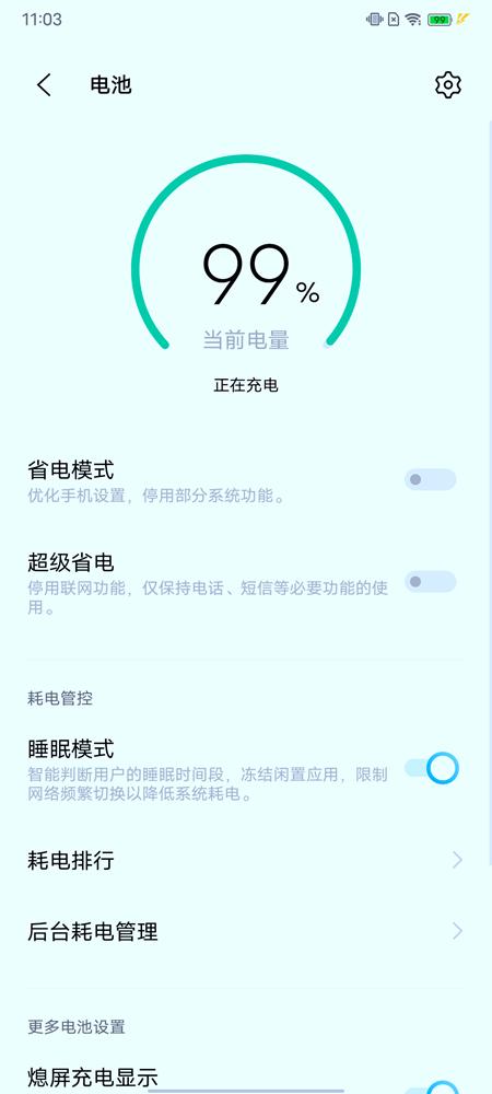 Screenshot_20210723_110340