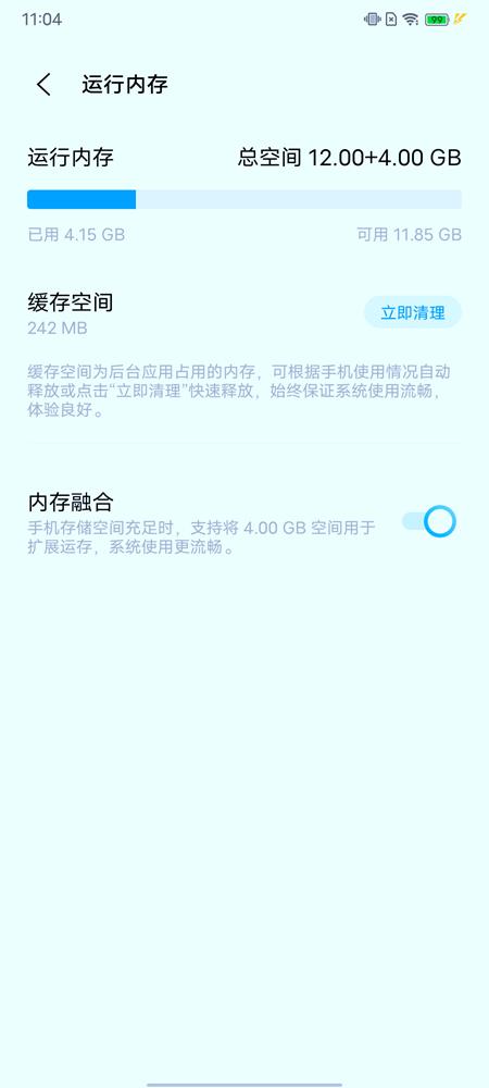 Screenshot_20210723_110424