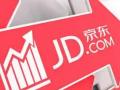 2021《财富》世界500强公布:小米、京东排名大幅上升