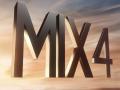 8月10日!雷军年度演讲上正式发布小米MIX4