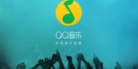 阿里和腾讯互通生态第一步:淘宝88VIP接入QQ音乐?
