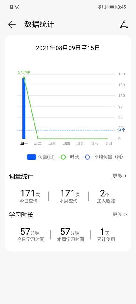 app (6)