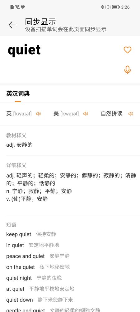 app (14)