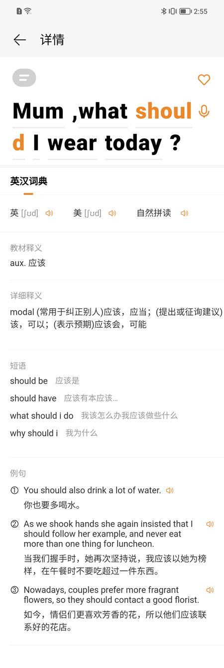 app (13)
