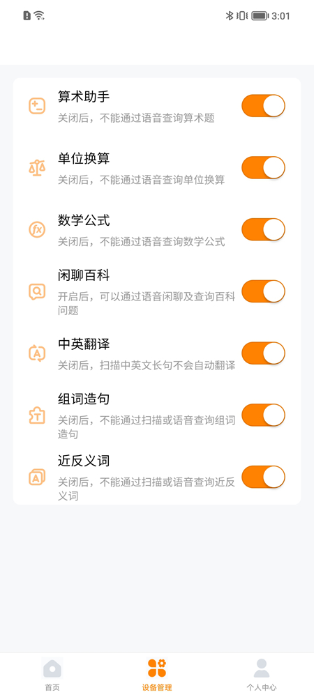 Screenshot_20210827_150130