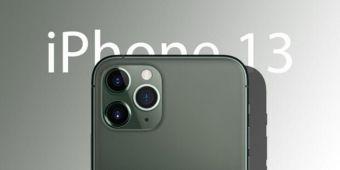 iPhone 13或支持低轨道卫星通讯 售价最高不超过1万五