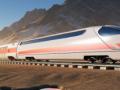 铁路12306网站适老化及无障碍功能9月上旬上线运行