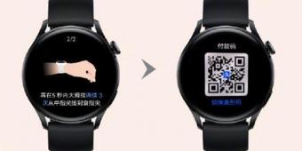 华为Watch 3系列再次迎来升级!手势就能控制智能手表