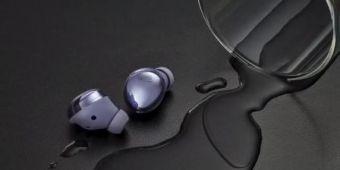 三星新专利曝光:可在水下使用的Galaxy Buds耳机要来了?