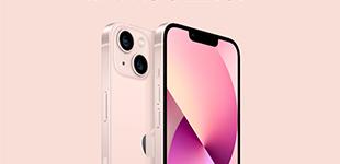 真香 首发期京东购买iPhone 13系列送1年AppleCare+