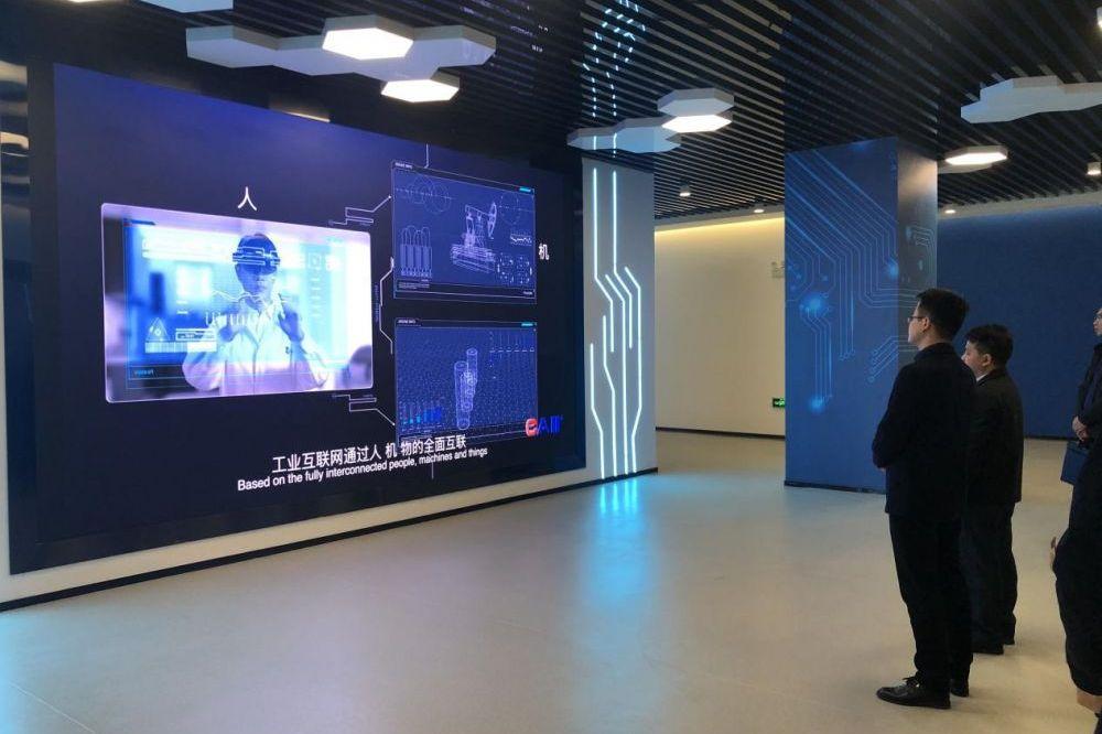 """中国工业互联网研究院山东分院助力青岛剑指""""工业互联网之都"""""""