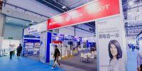 CICE2021中国国家消费电子展:参展厂商一览