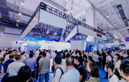 发力数字青岛建设  国信科技亮相电博会
