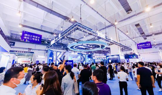 展台花絮:CICE2021中国国际消费电子展到底有多火?