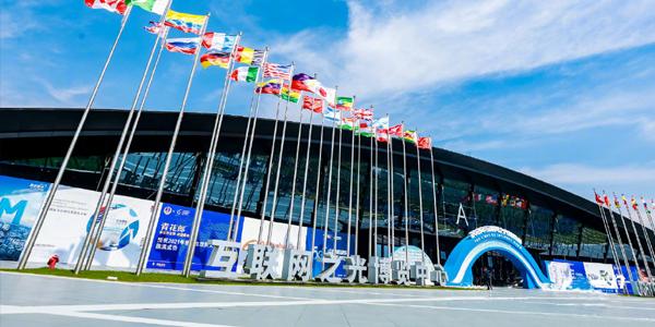 聚焦数字赋能!2021世界互联网大会乌镇峰会开幕