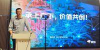 """京东房产2021合作商大会打出""""组合拳""""京东11.11助力商家 """"大卖"""""""