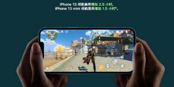 iPhone 13 Pro/Pro Max原神开放120帧后,体验拉胯