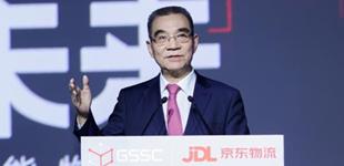 林毅夫:中国经济发展改变世界经济版图,百年未有之大变局有赖中国经济发展