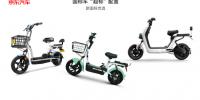 北京电动自行车新国标实施仅剩15天你换车了吗?