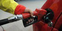 加油要乘早  油价要大涨