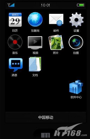 将iphone遗忘 魅族m8功能界面抢先体验
