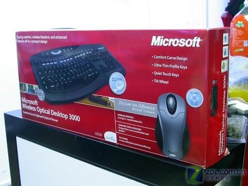 08年十大最热键鼠套装回顾