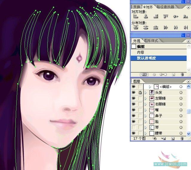 绘制古典美女柳梦璃之头发篇 综合技巧