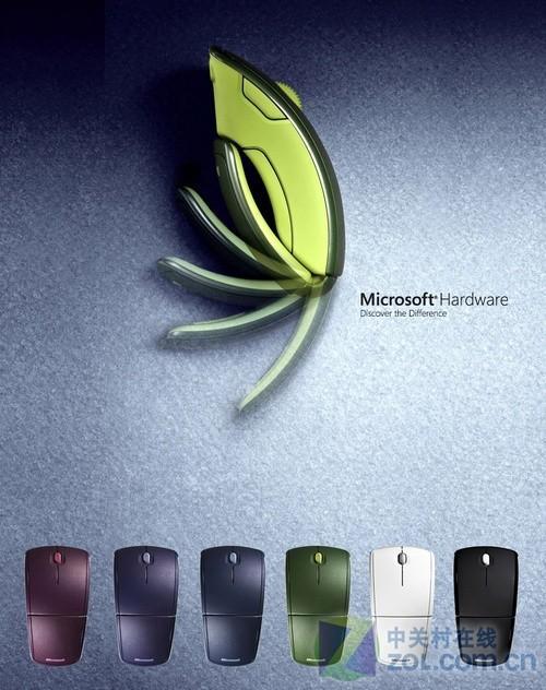 时尚女性最佳配彩色微软Arc鼠标评测(4)