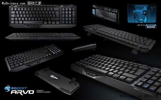 方向/数字键共用 Roccat新发游戏键盘Arvo