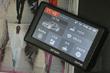 """今夏最""""冷""""的大牌GPS 399元昂达VP60评测"""