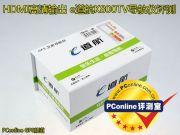 HDMI高清输出 e道航K800TV导航仪评测
