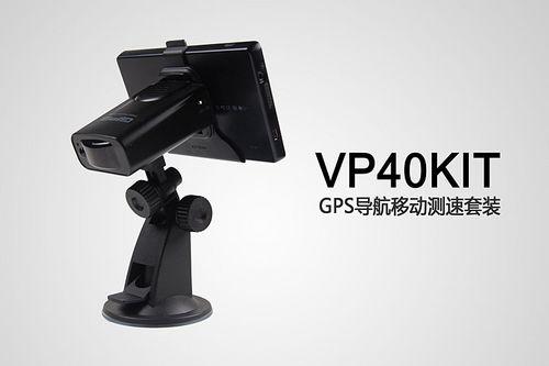 昂达VP40-KIT