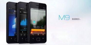 比iPhone4还强悍!魅族M9试用评测