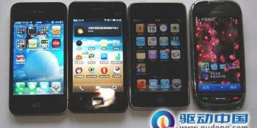 魅族M9与C7 iPhone 4  iPod touch按键和接口对比