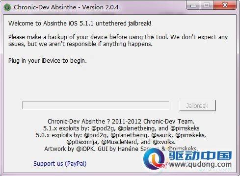 5.1.1完美越狱工具更新 支持iPad 2,4