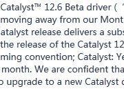 AMD将不再每月固定推出新催化剂驱动