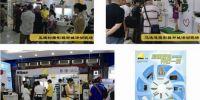 趋势科技与清华大学联合发布互联网地下产业链调查报告